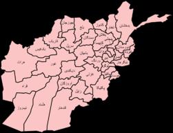 Afghanistan provinces pashto.png