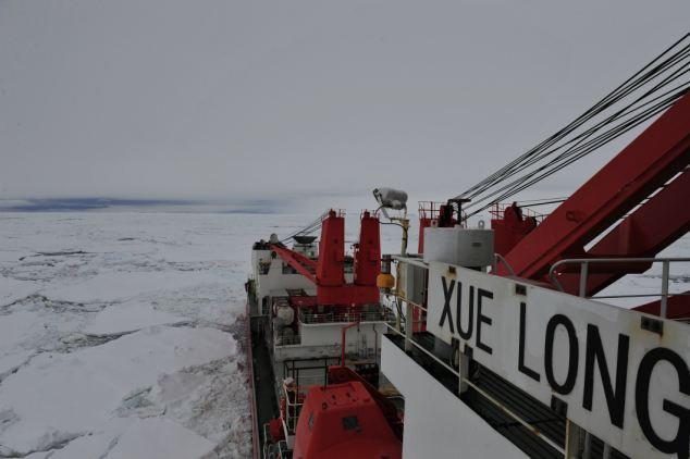 The Chinese icebreaker Xuelong - meaning Snow Dragon - was deployed to rescue the Russian science ship
