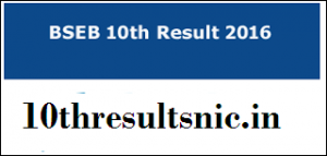 Manipur Board HSLC Result 2016, BSEM 10th Results 2016 @manresults.nic.in