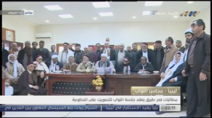 Tobruk representatives reading out their statement