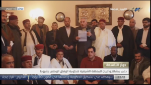 Participants of Benghazi Meeting reading out their list of demands