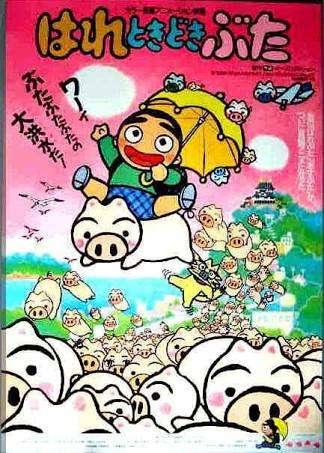 井上公造氏が菊川怜の結婚相手の男性について言及「個人資産ウン百億」