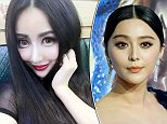Plastic surgery fanatic: Yu Bing (pictured), 29, from Qiqihar, China, had 20 surgeries including two nose jobs