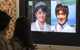 الأميرة اليابانية «ماكو» تتنازل عن العرش للزواج من عامل بسيط