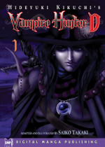 HKikuchi-Vampire Hunter D
