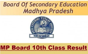 MPBSE 10th Class Result 2017, MP Board HSC Results 2017
