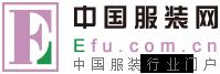 中国服装网-服装行业门户网站