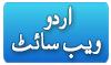 Samaa TV Urdu