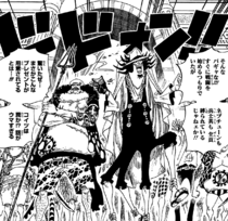 Hody and Decken Arrive at Ryugu Palace