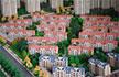 二线城市房贷利率涨幅明显 未来将保持上行趋势