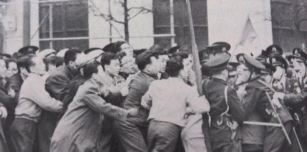 "Confrontation between labor unionists and the police during the annual ""spring struggle"" over wages in 1958. Photo credit: Edwin O. Reischauer"