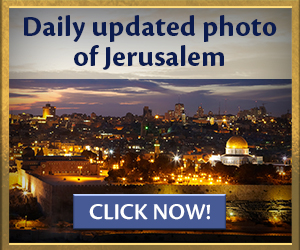 Jerusalem Daily Photo