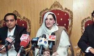 Ayesha Ahad serves legal notice to Rana Sanaullah over 'malicious' remarks