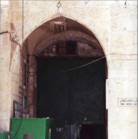 المسجد الأقصى المبارك- باب العتم (فيصل)