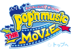 pop'n music THE MOVIE