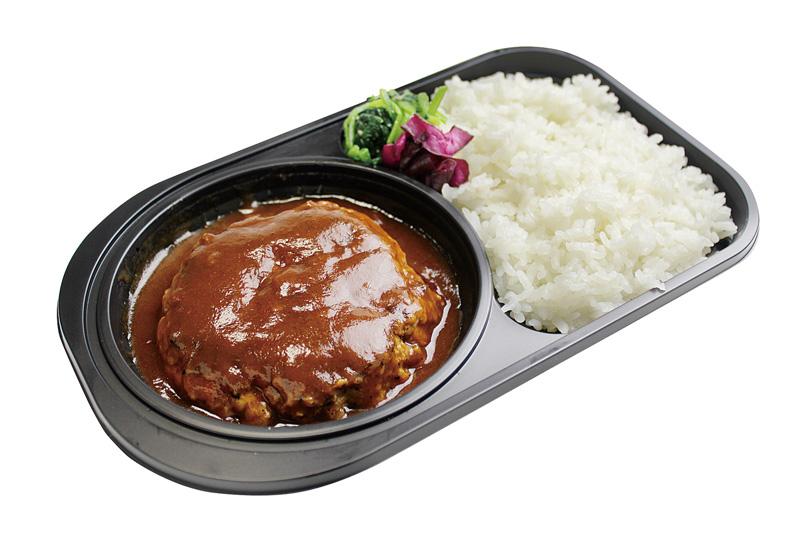 煮込みヒロバーグ弁当 700円(税込)