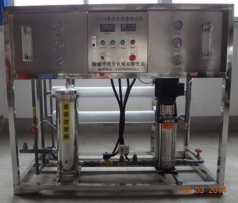 1TH单级反渗透纯水机1
