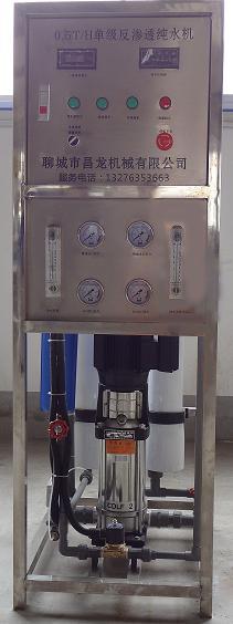 0.5TH单级反渗透纯水机