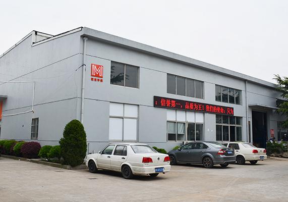 上海蒙克环保科技有限公司