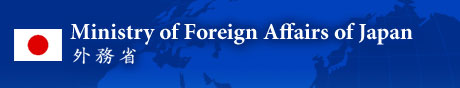 Ministry of Foreign Affairs of Japan