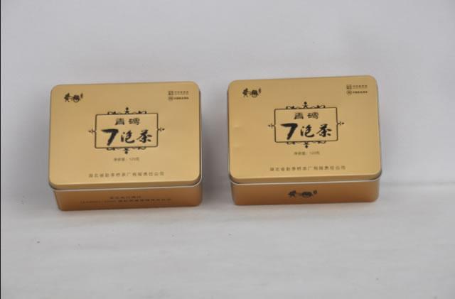 120g七泡茶(铁盒)