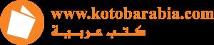 KotobArabia