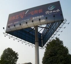 福建广告制作
