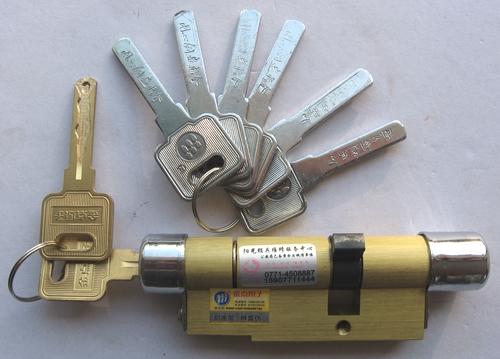 防盗门锁芯