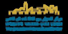 The Jerusalem Intercultural Center Logo