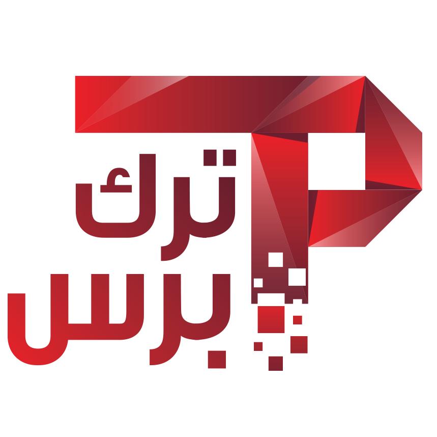 TurkPress
