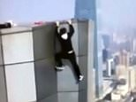 Wu Yongning, 26, was doing pull-ups at the top of the Huayuan International Centre in Changsha (file picture)