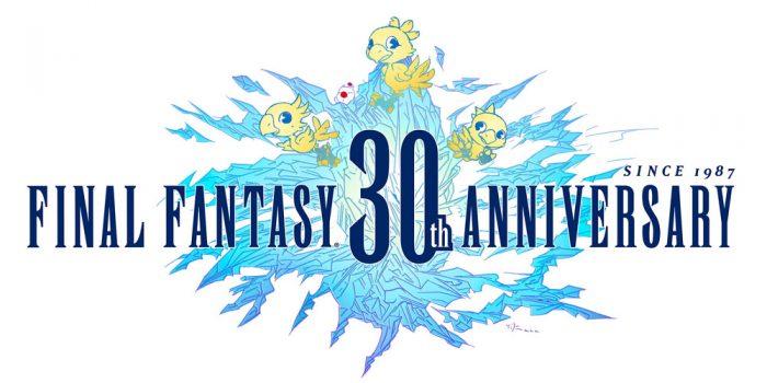 Logo Final Fantasy 30th Anniversary 1
