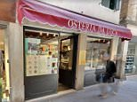 The outraged visitors - students from the University of Bologna - ordered three steaks and fried fish at the Osteria da Luca (pictured) near St Mark's Square