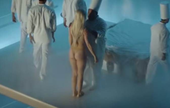 Katy Perry Butt Thong
