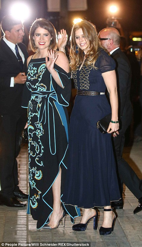 Beatrice and Eugenie were seen waving to onlookers as they arrived at the exclusive venue in Lima