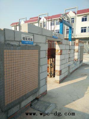 PVC砌筑样板