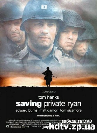 Спасение рядового Райана / Saving Private Ryan 720p