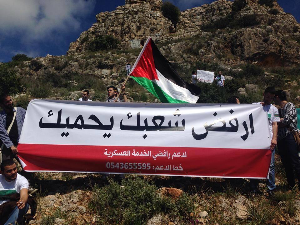 جبل الرّافضين، امام السجن العسكري 6، عتليت