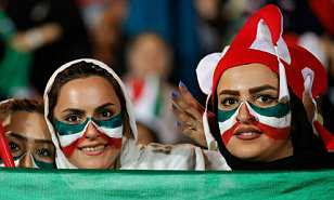 Iranian women were allowed to watch Portugal clash on big screen in Tehran despite ban