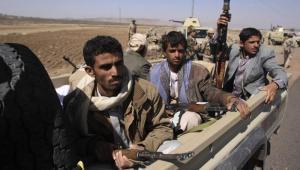 عناصر تابعة لمليشيا الحوثي