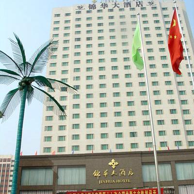 锦华大酒店