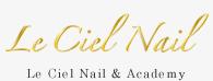 Le Ciel Nail Le Ciel Nail & Academy 京都