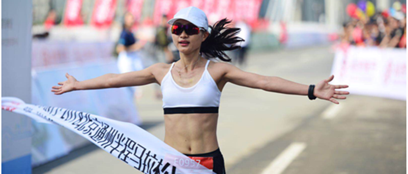 2018北京通州半程马拉松完美收官