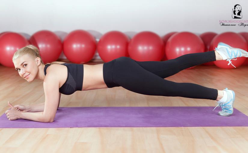 """Комплекс упражнений """"планка""""! Стальной пресс и накачанные мышцы в домашних условиях"""