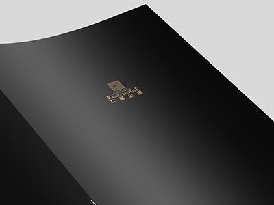 七星公馆画册设计