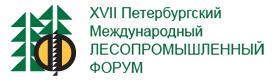 XVII Петербургский Международный Лесопромышленный Форум