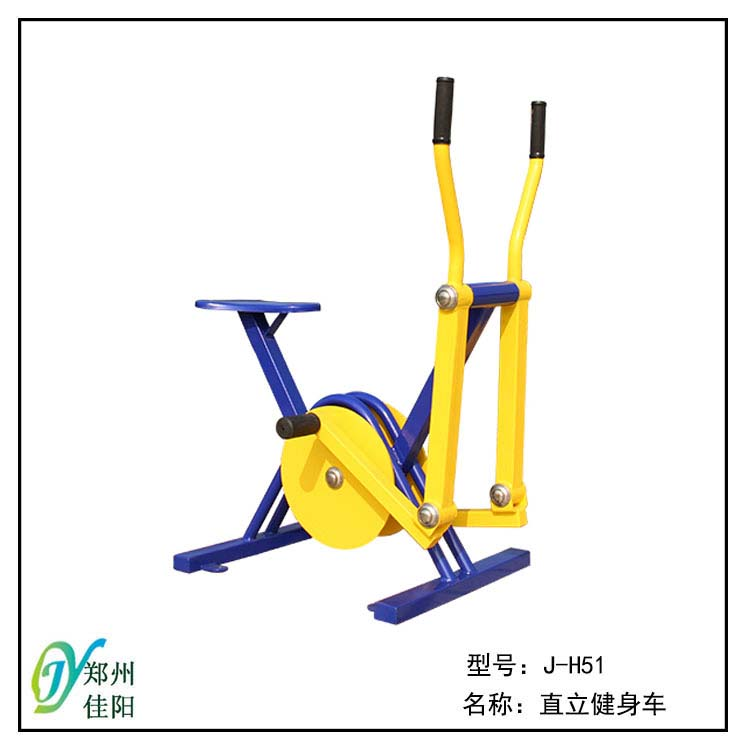 直立健身车