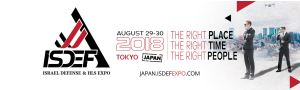 ISDEF Japan is a premier international homeland security event in Tokyo