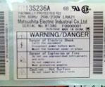 防伪标签-条形码警告标签