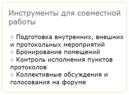 sovmesrab.png